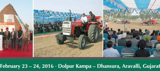 2015 Field Days in the Indian Federal State of Gujarat